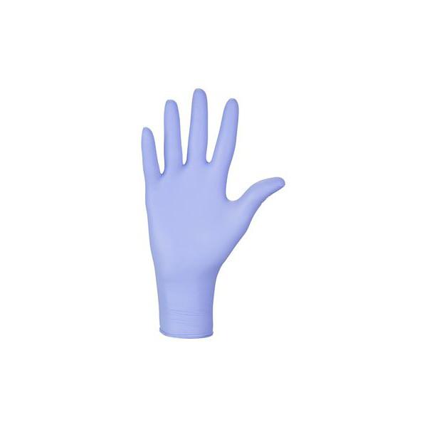 nitrilové rukavice 100ks veľkosť S fialové bezpúdrové medicorp.sk